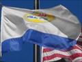 Image for Municipal Flag - Kenosha, WI