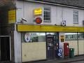 Image for Eaton Socon Post Office - Great North Road, Eaton Socon, Cambridgeshire