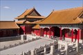 "Image for Beijing Palace Museum - Gugong or ""Forbidden City"""