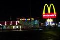 Image for Rt 32 McDonald's, Newburgh, NY