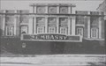 Image for Embassy Theatre - Lewistown PA