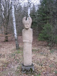 This is a La Tene age stelle (after the Hallstatt period) found near the town of Holzgerlingen south and west of this location.  It was not found near a burial mound and probably represents a celtic god.  It is impressive for its double face and typical celtic headdress.  The original is in the Württembergischen Landesmuseum Stuttgart.