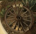 Image for Goldschmidt House Wheel - San Clemente, CA