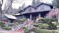 Image for Pracht, Humboldt, House - Ashland, OR