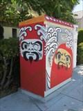Image for Japantown Utility Box - San Jose, CA