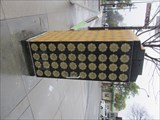 Image for Gold and Black Motif Box - Berkeley, CA