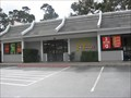 Image for McDonalds - Country Club Gate Center -  Pacific Grove, CA