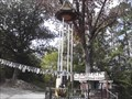 Image for World's Largest Wind Chimes - Eureka Springs AR