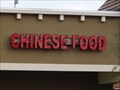 Image for Chinese Food - Highway 27, Davenport, Fl