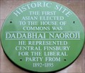 Image for Dadabhai Naoroji - Roseberry Avenue, London, UK