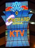 Image for Orchard Supreme KTV—Singapore.