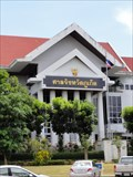 Image for Phuket Provincial Court—Phuket, Thailand.