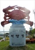 Image for Welcome - Seomang (서망항), Korea