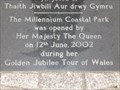 Image for Millennium Coastal Park, Llanelli, Wales, Great Britain.