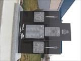 Image for Fairview Legion No.84 Memorial - Fairview, Alberta