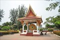 Image for World Peace Gong - Vientiene, Laos