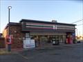 Image for 7-Eleven Store #23989 - Preston & Forest - Dallas, TX