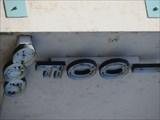 Image for IOOF Neon - Suisun City, CA