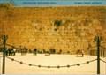 Image for Western Wall - Jerusalem