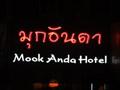 Image for Mook Anda Hotel—Phuket City, Thailand.