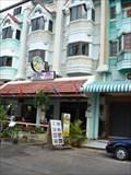 Image for Seabreeze Inn - Karon Beach, Thailand