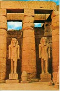 Image for Statues of Ramses II - Luxor