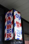 Image for MODIFIED -- Asian Barber Shop Pole -- Dallas TX