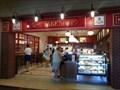 Image for Carlo's Bake Shop - The Venetian - Las Vegas, NV