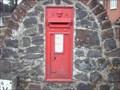 Image for Victorian Post Box - Comp Corner - Nr Wrotham Heath - Kent