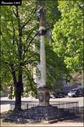 Image for Mariánský sloup na Mendlove námestí / Marian Column at Mendel Square (Brno - South Moravia)