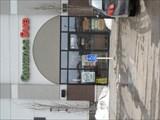 Image for Quiznos #12109 - Edmonton, Alberta