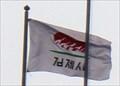 Image for City Flag   -  Gimje, Korea