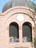 Image for Serbian Orthodox Church bells -- Fair Oaks