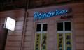 Image for Bar a herna Ponorka, Plzen, CZ, EU