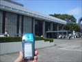 Image for NHK Hall