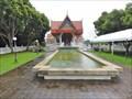 Image for Trang Lak Mueang—Trang, Thailand.