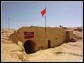 Image for Musee Dar Khadija - Matmata, Tunisia