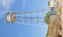 Image for Colorado River Indian Tribes Head Start Water Tower