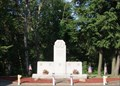 Image for Veterans Memorial  -  New Cumberland, WV