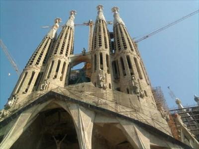 veritas vita visited Sagrada Família - EUROPEAN UNION EDITION