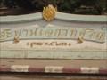 Image for King Ekatotsarot Bridge - 2543 — Phitsanulok, Thailand