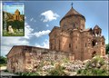 Image for Church of the Holy Cross / Akdamar Kilesi (Akdamar island, Van Lake - East Turkey)