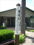Image for Eureka Springs Transit Peace Pole - Eureka Springs, Ar