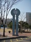 Image for Soongsil University Campus Clock  -  Seoul, Korea