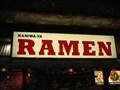 Image for Naniwa-ya Ramen - Ala Moana Food Court - Honolulu, HI