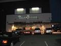 Image for Panera Bread - Hamilton Ave - San Jose, CA