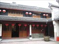 Image for Yintai Mansion Museum  -  Ningbo, China