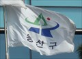 Image for Yongsan-gu - Seoul, Korea