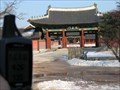 Image for Changdeokgung Palace Complex