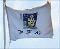 Image for Crown Flag  -  Gyeongju, Korea